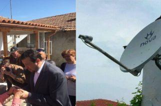 Αποκλεισμένα τηλεοπτικά τα χωριά του Τριγώνου, παρά την δωρεάν δορυφορική κάλυψη