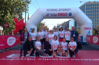 Συμμετοχή και αγωνιστικές επιτυχίες στον τελικό RUN GREECE ERGO, από την ομάδα της Περιφέρειας ΑΜ-Θ