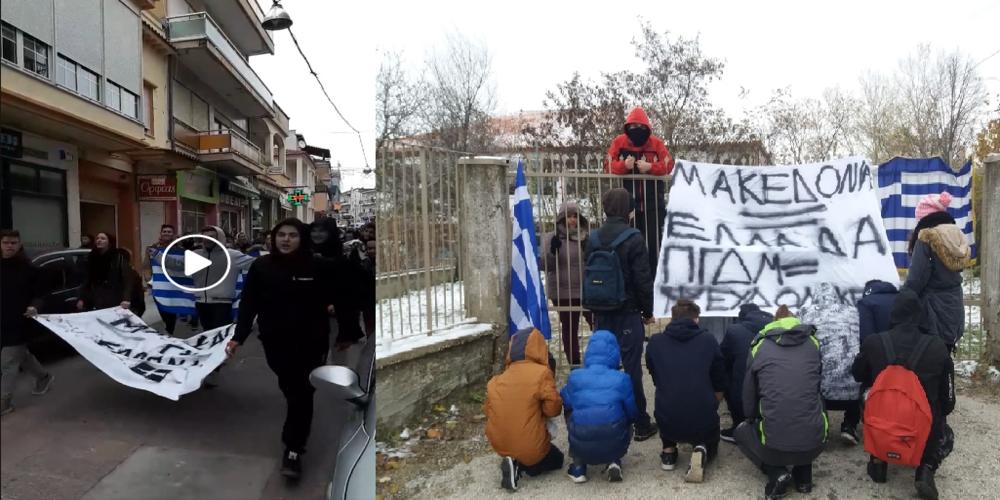 Διδυμότειχο: Δυναμικό συλλαλητήριο απ' τους μαθητές. Κατάληψη και στο Γυμνάσιο-Λύκειο Μεταξάδων (ΒΙΝΤΕΟ+φωτό)