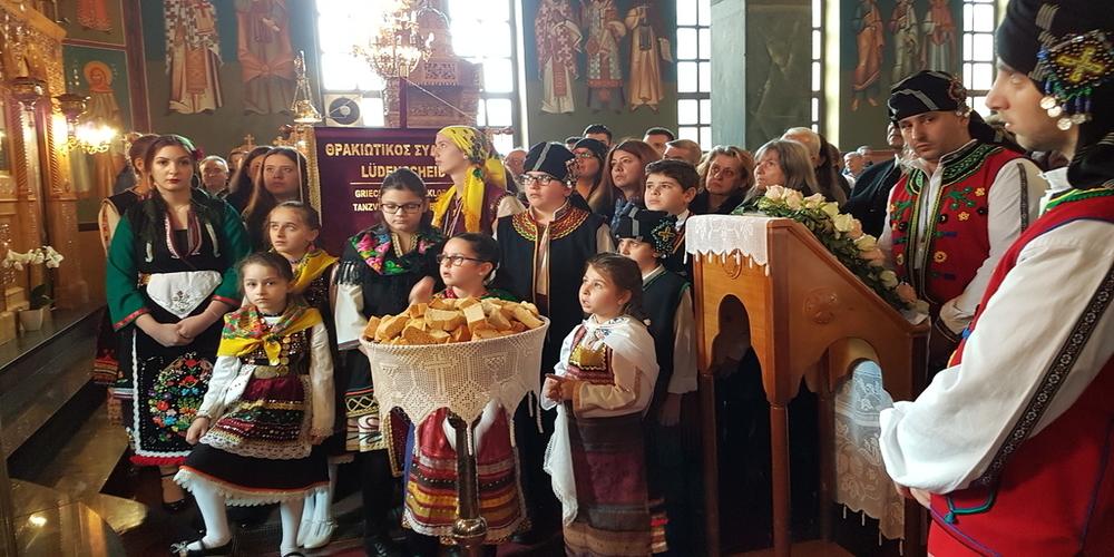 Οι Θρακιώτες Λουντενσάϊντ τίμησαν τον προστάτη τους Άγιο Νεκτάριο και πολιούχο της πόλης