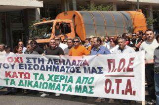 Αλεξανδρούπολη: Κλείνουν το Αμαξοστάσιο Μαίστρου οι εργαζόμενοι του δήμου για τον θάνατο συναδέρφων τους