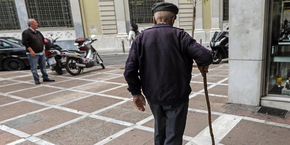 Bloomberg: Μεταναστεύουν στη γειτονική Βουλγαρία οι Έλληνες συνταξιούχοι για να ζήσουν αξιοπρεπώς