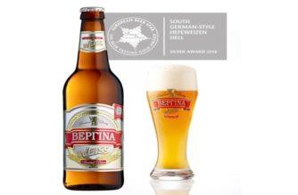Διεθνής διάκριση για την μπύρα Βεργίνα στη Γερμανία