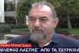 ΒΙΝΤΕΟ: Ο Κώστας Πιτιακούδης και το Evros-news.gr για την τουρκική προπαγάνδα, στο Δελτίο Ειδήσεων του STAR