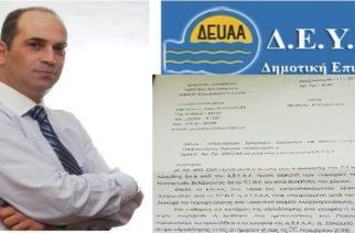 Η ΔΕΥΑ Αλεξανδρούπολης θα κόψει το νερό στους συλλόγους που στεγάζονται στο παλαιό Νοσοκομείο