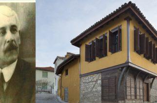 Σουφλί: «Η ζωή και το έργο του Κωνσταντίνου Κουρτίδη»  στο Μουσείο Μετάξης
