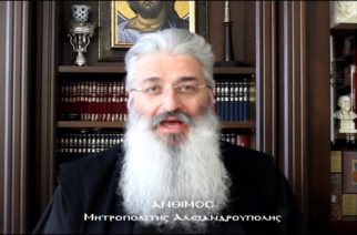 """Σφοδρή επίθεση Μητροπολίτη Αλεξανδρουπόλεως κατά Μητσοτάκη: """"Τώρα ξαφνικά τον έπιασε ο πόνος για τους κληρικούς"""";"""