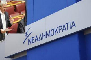 Παραιτούνται οι βουλευτές της Ν.Δ από τα αναδρομικά με εντολή Μητσοτάκη