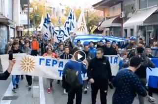 Συλλάβετε τους. Ακούς εκεί μαθητές να διαδηλώνουν υπέρ της Μακεδονίας (ΒΙΝΤΕΟ)