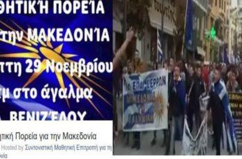 Κωνσταντίνος Τριανταφυλλάκης: Καλά δεν ντρέπονται να τα βάζουν με μαθητές Γυμνασίων και Λυκείων;