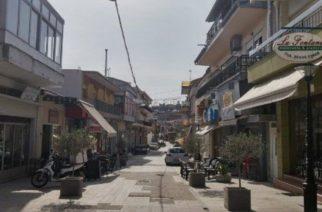 Δήμος Διδυμοτείχου: Αποφάσισε ότι η οδός Βενιζέλου είναι δρόμος ήπιας κυκλοφορίας και όχι πεζόδρομος