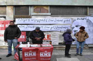 ΚΚΕ Έβρου: Τιμάμε τα 100 χρόνια του Κόμματός μας με ολοήμερη δράση