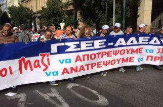 Με συγκεντρώσεις σε Αλεξανδρούπολη και Ορεστιάδα η αυριανή 24ωρη απεργία της ΑΔΕΔΥ Έβρου