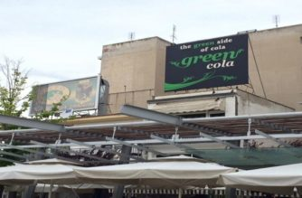 Green Colα: Η εταιρεία από την Ορεστιάδα που αφαίρεσε τη ζάχαρη από τα αναψυκτικά