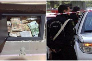 Βρέθηκαν 19 εκατ. ευρώ σε σπίτι πολιτικού στο Παλαιό Ψυχικό!!!
