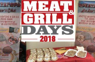 Ο βραβευμένος Καβουρμάς ΔΕΛΙΝΤΖΗ στην 6η έκθεση MEAT & GRILL DAYS (10-12 Νοεμβρίου) της Αθήνας. Θρακιώτες περάστε να τον δοκιμάσετε