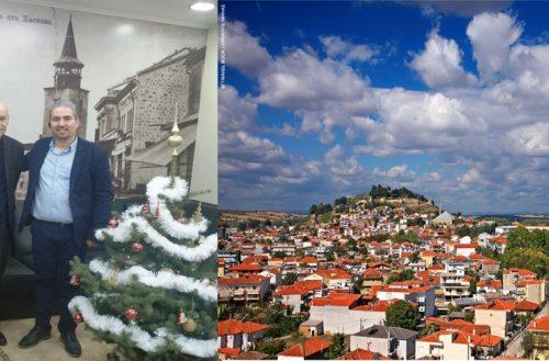"""Συνεργασία τουριστικής προβολής Διδυμοτείχου-Χάσκοβο μέσω της """"Διδυμοτείχου Ανάδειξις"""""""