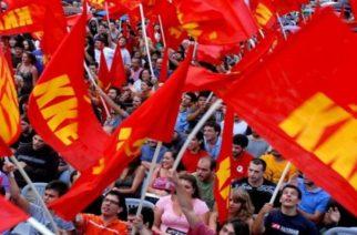 Ανακοινώνει υποψήφιο Περιφερειάρχη και δημάρχους το ΚΚΕ για Ανατολική Μακεδονία-Θράκη