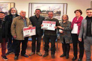 """Ο στόχος που επετεύχθη και οι ευχαριστίες των ΑΜΕΑ Έβρου στους συμμετέχοντες στον """"3ο Μαραθώνιο Ζωής"""""""