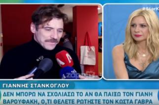 Ο Εβρίτης ηθοποιός Γιάννης Στάνκογλου θα υποδυθεί τον Γιάνη Βαρουφάκη στην ταινία του Κώστα Γαβρά;
