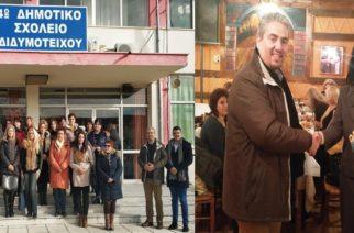 Συνεργασία Διδυμοτείχου και Χάρμανλι Βουλγαρίας για εκπαιδευτικές σχολικές εκδρομές