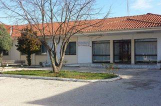 Ορεστιάδα: Υπογράφηκε η σύμβαση δήμου-4ης ΥΠΕ για βελτίωση κτιρίων των Κέντρων Υγείας Ορεστιάδας, Δικαίων