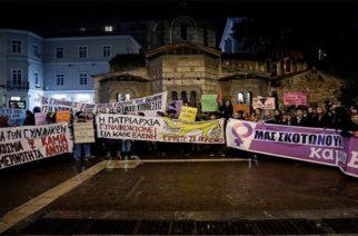«Πορεία για την Ελένη»: Συγκέντρωση διαμαρτυρίας για τη δολοφονία της φοιτήτριας απ' το Διδυμότειχο