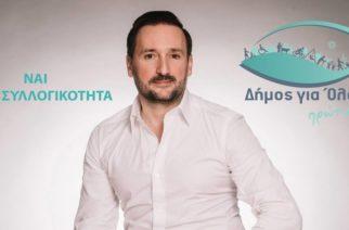 Γιάννης Ζαμπούκης: ΔΕΙΤΕ τους 10 νέους υποψήφιους που ανακοίνωσε πριν λίγο ο υποψήφιος δήμαρχος Αλεξανδρούπολης