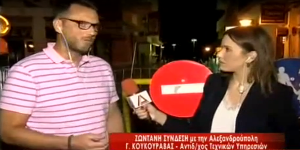 Εισαγγελική παρέμβαση για την οδό Κύπρου – Διέταξε προκαταρκτική εξέταση – Κλήθηκε ήδη για εξηγήσεις ο Γ.Κουκουράβας