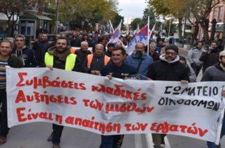 ΠΑΜΕ Έβρου: Όλες και όλοι στα συλλαλητήρια στις 18 Δεκέμβρη
