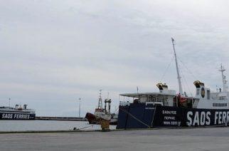 SAOS Ferries: Ζητήσαμε δρομολόγηση του ΖΕΦΥΡΟΣ και ΣΑΟΝΗΣΟΣ λόγω βλάβης του ΣΑΟΣ ΙΙ