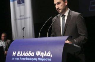 """Αλλαγές στον """"Κλεισθένη"""" για δημοτικούς συμβούλους και Προέδρους Τοπικών Κοινοτήτων ανακοίνωσε ο Χαρίτσης"""