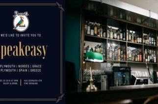Απόψε Speakeasy-Gin Edition στο μοναδικό Parrot's Beak στο Διδυμότειχο