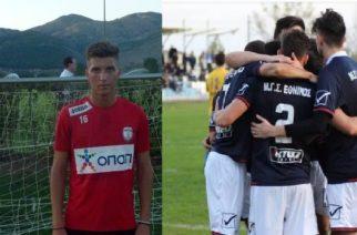"""Νίκη-""""ανάσα"""" για τον Εθνικό Αλεξανδρούπολης με γκολ του Πατσιώρα 1-0 τον Απόλλωνα Παραλιμνίου"""