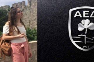 Το πένθος της Α.Ε.Διδυμοτείχου για την αδικοχαμένη Ελένη Τοπαλούδη και την αυριανή κηδεία της