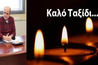 """Πένθος για τον Προϊστάμενο της ΔΟΥ Ορεστιάδας Κώστα Κουρουσιάπκο που """"έφυγε"""" απ' την ζωή"""