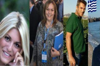 Τέσσερις Εβρίτες (τρεις γυναίκες) στη νέα Πολιτική Επιτροπή της Ν.Δ