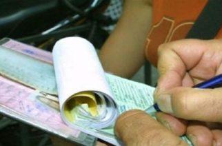 Έλεγχοι και επιβολή προστίμων σε επιχειρήσεις του Έβρου για παραβάσεις την εορταστική περίοδο