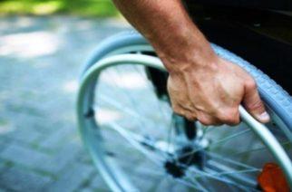 Έβρος: «Το αναπηρικό κίνημα έχει πληγεί από τις μνημονιακές πολιτικές»