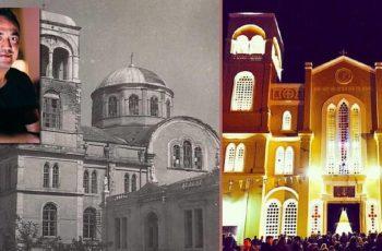 Ηλίας Σ. Τζιώρας: Άγιος Νικόλαος Αλεξανδρούπολης, μία Μητρόπολη, μία Πόλη, μία Ιστορία