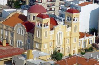 Το πρόγραμμα εορτασμού του Αγίου Νικολάου πολιούχου της Αλεξανδρούπολης