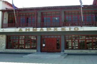 """Δήμος Διδυμοτείχου: Πλήρωσε 21.000 για προετοιμασία της πρότασης """"Ανοικτά Κέντρα Εμπορίου"""" – Τουλάχιστον να πιάσουν τόπο"""