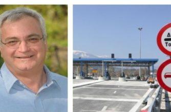 Αντωνούδης: Μεταξύ Αρδανίου-Αλεξανδρούπολης τα νέα διόδια – Καταργείται και η κάρτα δωρεάν διέλευσης Εβριτών