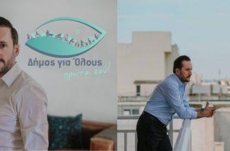 Τον Γιάννη Ζαμπούκη ανακοίνωσε ότι στηρίζει επίσημα για δήμαρχο Αλεξανδρούπολης το Κίνημα Αλλαγής