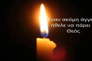 Κωνσταντίνος Τριανταφυλλάκης: ΚΑΛΟ ΤΑΞΙΔΙ ΜΙΚΡΗ ΜΟΥ ΕΛΕΝΗ…