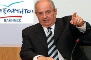 Η διάλυση των ΑΝΕΛ συνεχίζεται. Τέλος ο Τ.Κουίκ, υποψήφιος Περιφερειάρχης Ανατολικής Μακεδονίας-Θράκης το 2014