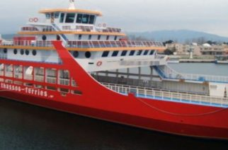 Σαμοθράκη: Ο δήμος ναύλωσε ferry boat για μεταφορά σήμερα οχημάτων -Απορρίπτει το ΣΑΟΝΗΣΟΣ που είναι δωρεάν