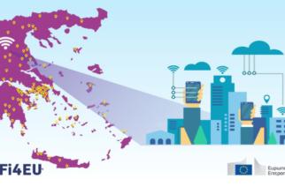 Ο δήμος Αλεξανδρούπολης εκτός του ευρωπαϊκού προγράμματος δωρεάν WiFi. Μέσα Ορεστιάδα, Κομοτηνή, Ξάνθη