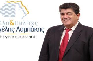 Α.Βαμβακερός: Καταδικάστηκε σε φυλάκιση 3 χρόνων με αναστολή για πλαστογράφηση πτυχίου!!! – Μάρτυρας υπεράσπισης ο Β.Λαμπάκης