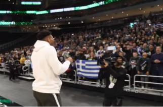 Μπράβο Γιάνναρε: Ο Αντετοκούνμπο τραγούδησε τον εθνικό ύμνο μαζί με χιλιάδες Έλληνες και αποθεώθηκε(ΒΙΝΤΕΟ)